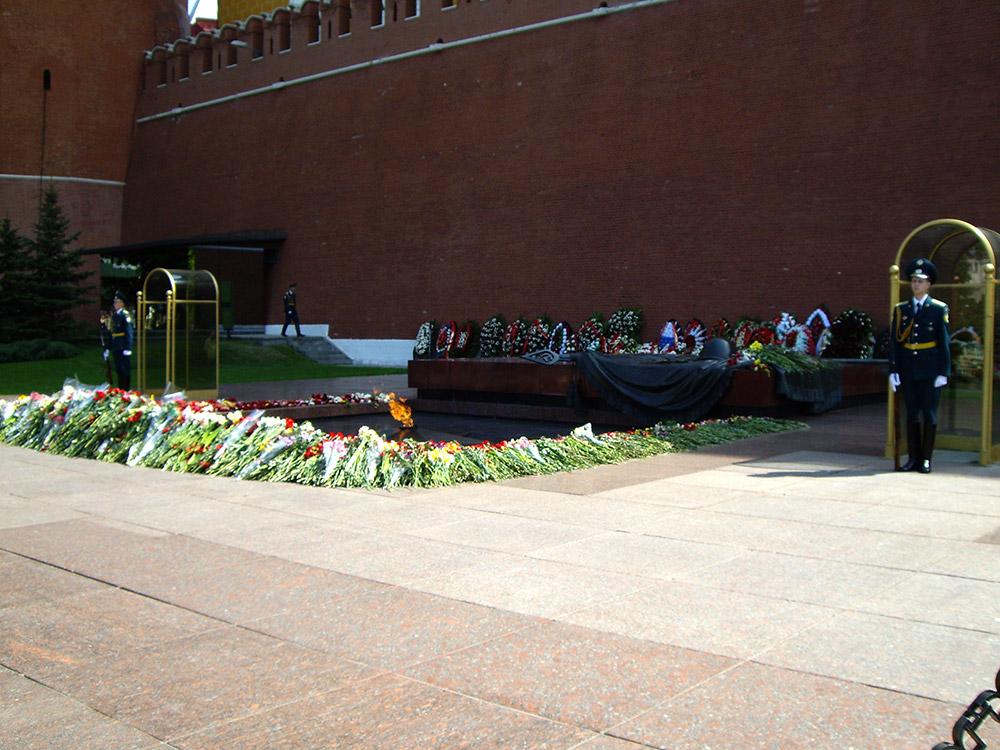 Memorial al soldado desconocido