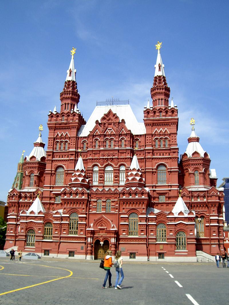 Museo estatal de la historia rusa