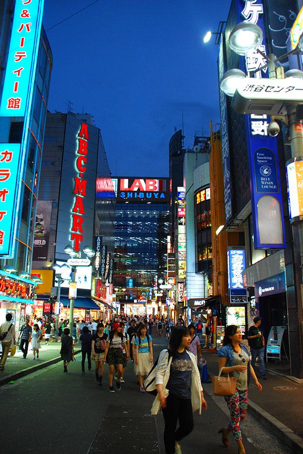 calle Tokio