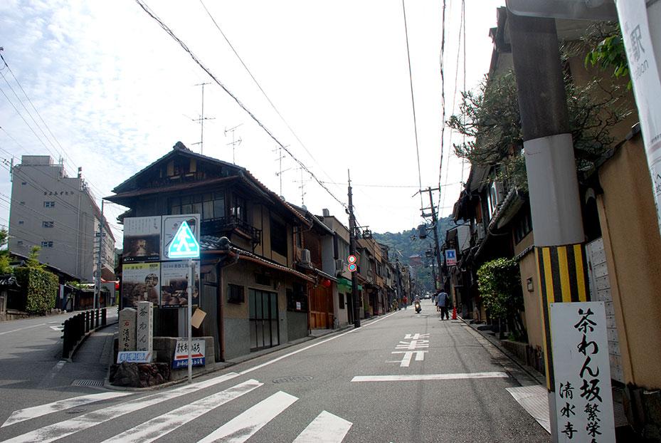 Calle del te