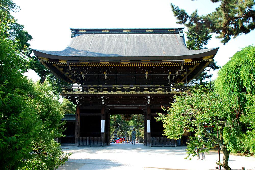 Kitano Tenman-gu