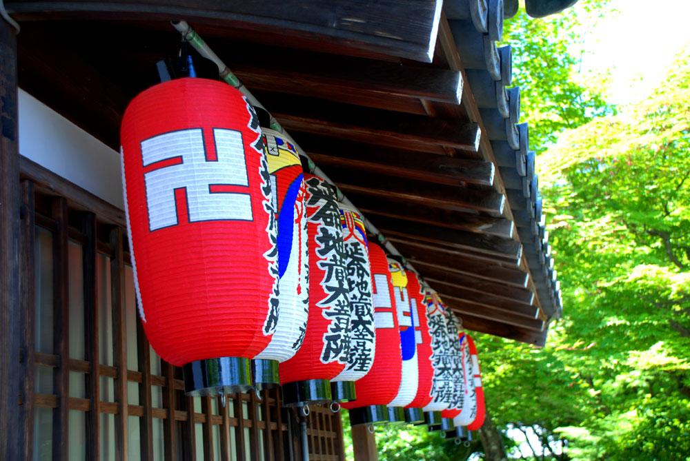 Adashinonembutsu-ji