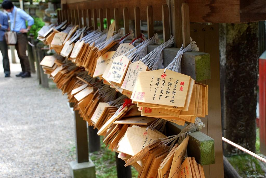 Nigatsu-do, Nara