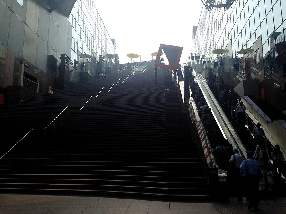 tren kioto