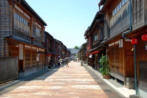 barrio de geishas