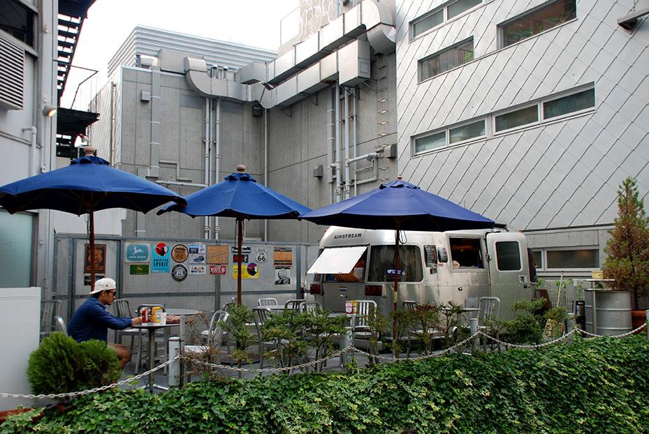 Bar en Tokio