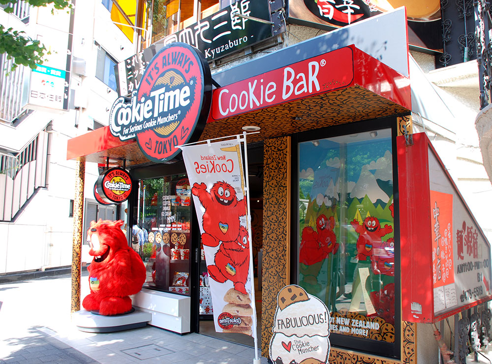 Tokio cookies