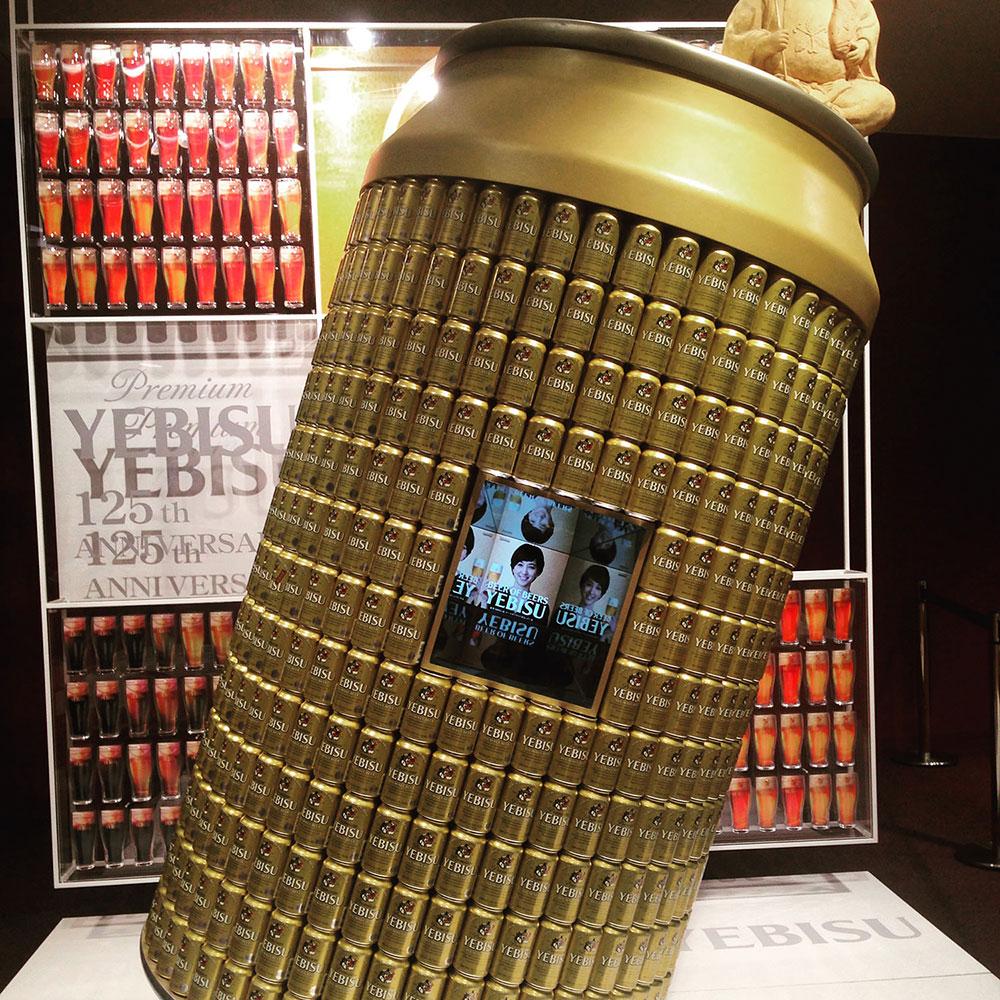 museo cerveza