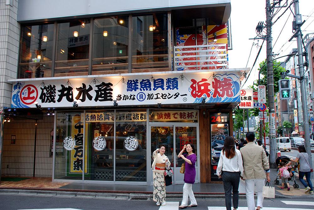 tienda centro tokio