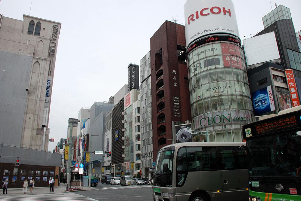 edificios Tokyo