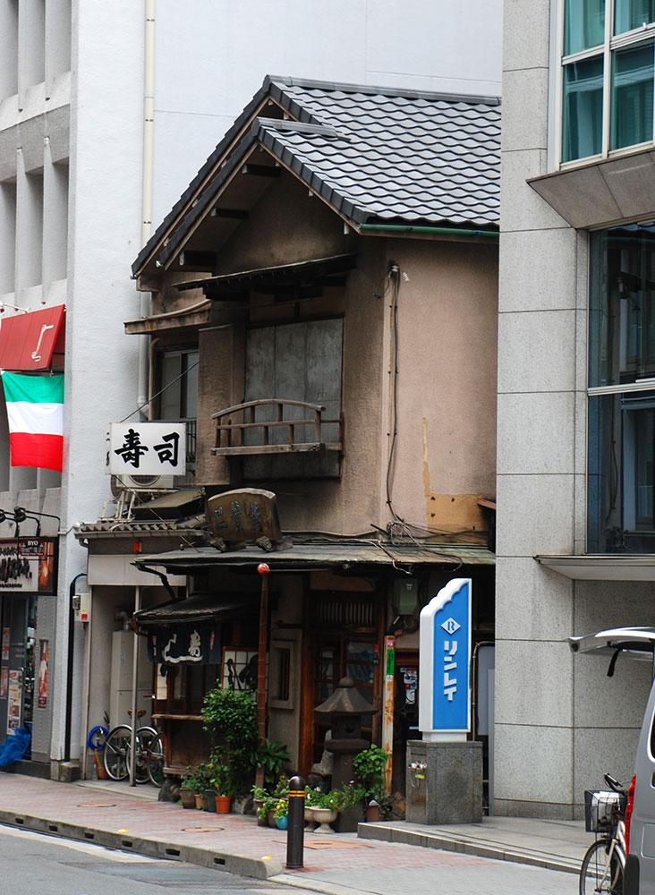 casa tradicional tokio