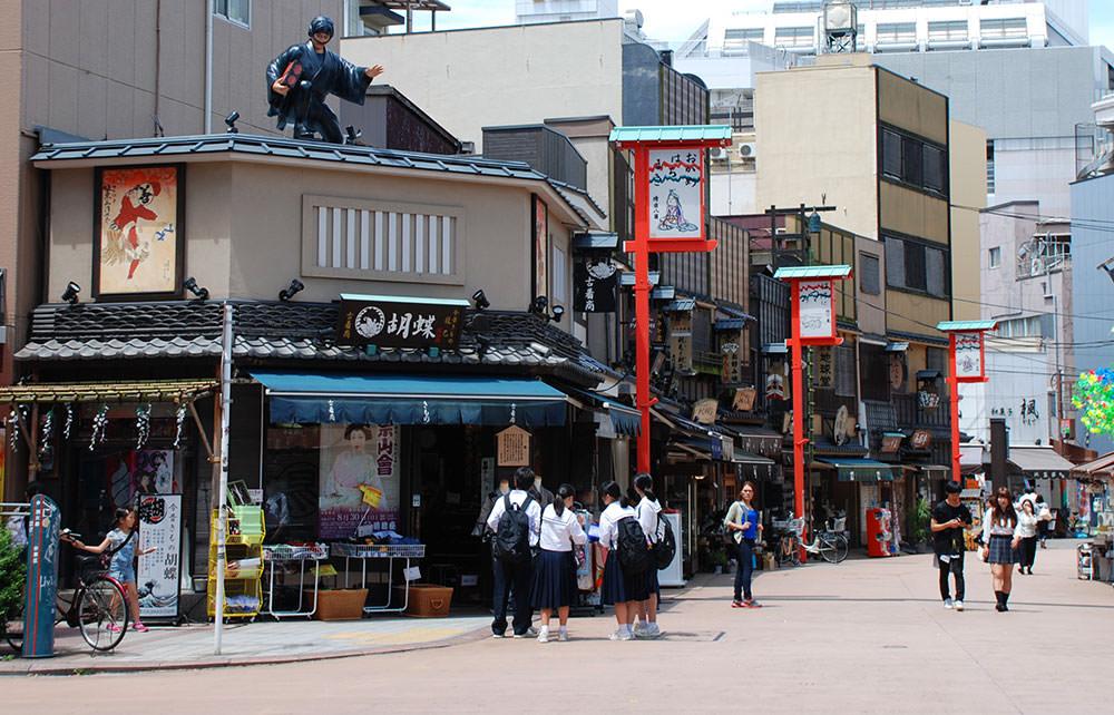 tradicional tokyo