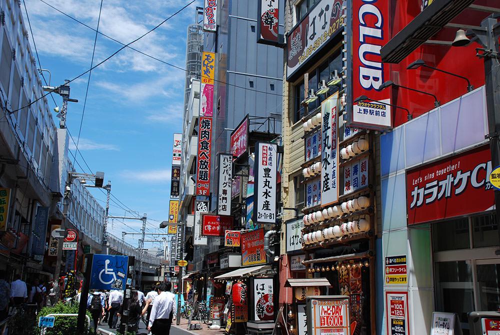 yochoko tokyo