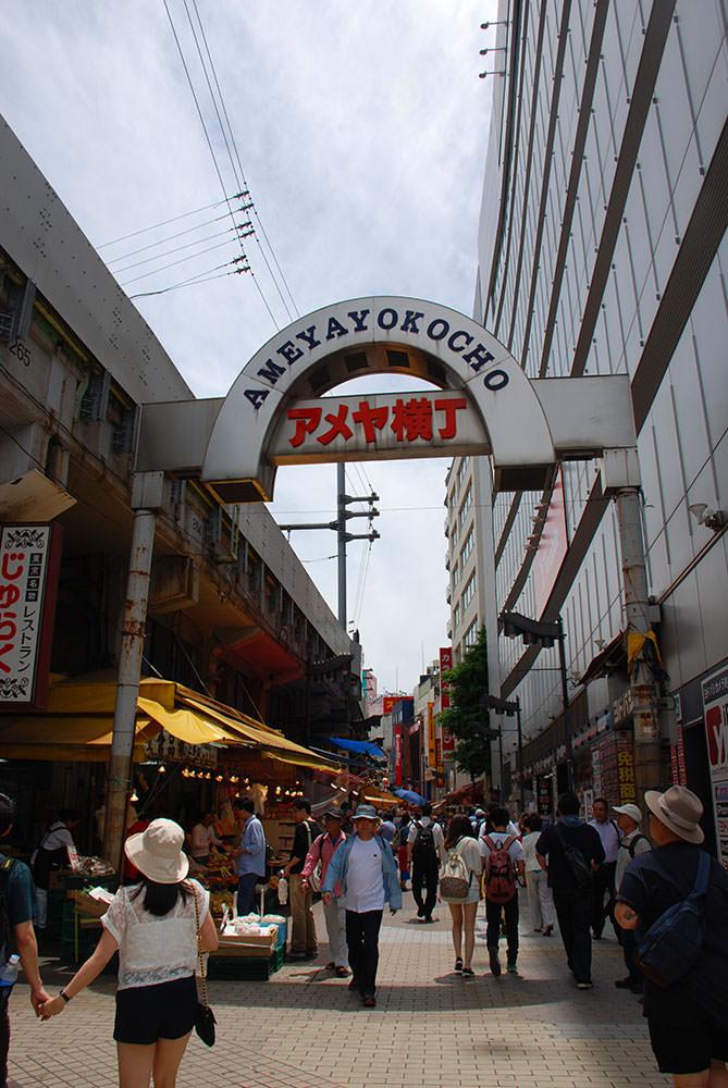 calle yokocho tokyo